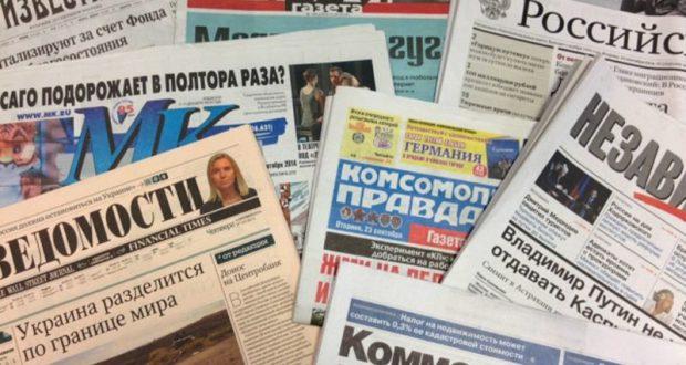 Четвертый фестиваль российской прессы покажет в Алуште разнообразие современной периодики