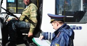 В Севастополе Госавтоинспеция провела операцию «Автобус». Итоги