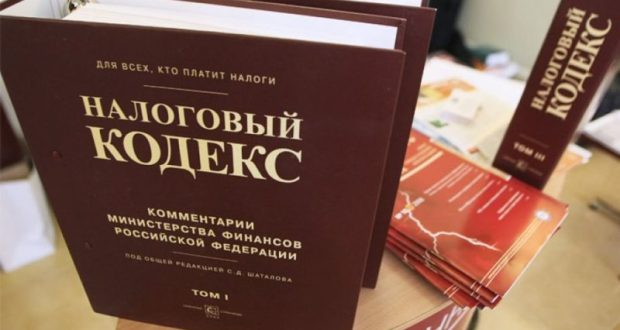 В Крыму впервые вынесен приговор по факту незаконного создания ООО
