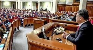 Украинская Верховная рада попиариалась на Крыме