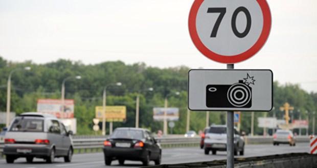В 2018 году в Крыму установят еще 250 камер видеофиксации нарушений ПДД