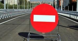В субботу в Симферополе из-за сельскохозяйственной ярмарки перекроют движение в трех микрорайонах