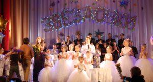 Севастопольский «Доброволец» поздравляет детский творческий коллектив «Звёздочки» с пятилетием