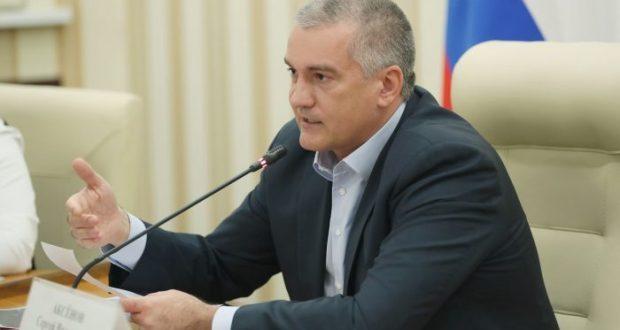 Глава Крыма приказал подчинённым перестать быть бюрократами