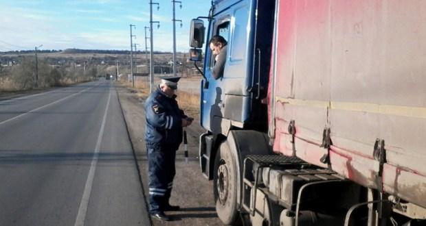 На дорогах Крыма – операция «Грузовик»