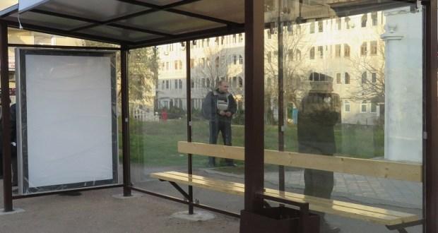 В Севастополе «официально раскритиковали» новые остановки общественного транспорта