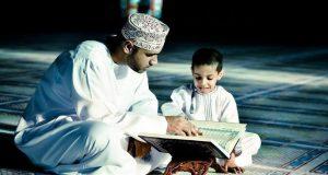 В Симферополе откроют курсы подготовки преподавателей ислама