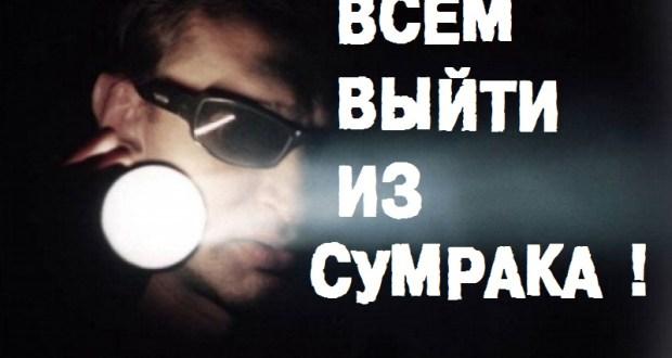 Сдаешь жилье в Крыму? Зарегистрируйся и получи налоговую амнистию