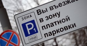 В Балаклаве открыли платную и бесплатную парковки. Почувствуй разницу