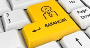 Через месяц состоится новый конкурс на замещение должности главы администрации Ялты
