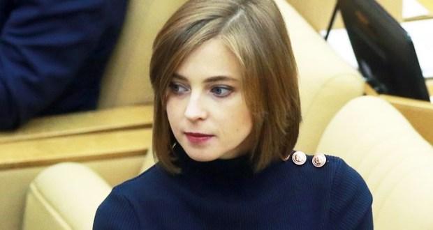 Наталья Поклонская «поставила крест» на династии Романовых