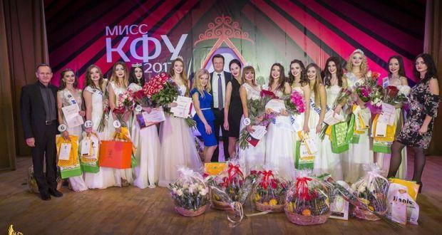 «Мисс КФУ-2017» - студентка Медицинской академии Ирина Коротеева