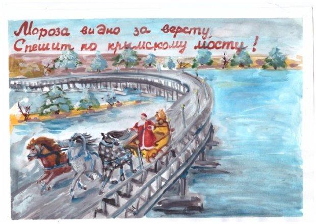 Севастопольская школьница стала лауреатом конкурса «Крым новогодний»
