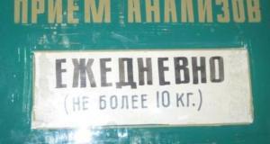 """Процесс модернизации сферы здравоохранения в Крыму и в Севастополе идёт """"со скрипом"""""""