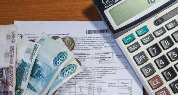 Управляющие компании Крыма пересмотрят тарифы на свои услуги