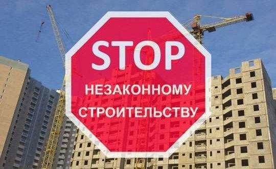 За стройки в границах архитектурно-планировочных зон в Крыму девелоперам грозят штрафами