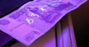 Официально: зам. руководителя Управления ФАС по РК и Севастополю подозревается в получении взятки