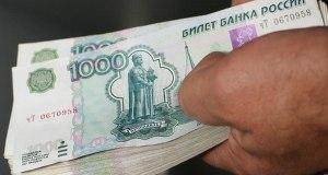 Фонд защиты вкладчиков выплатил вкладчикам банков Украины половину от запланированных средств