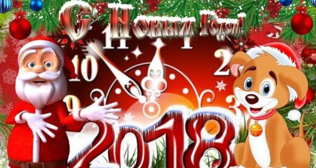Новый год и Рождество в Симферополе. Программа торжеств