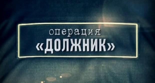 """В Нижнегорском районе Крыма полиция заставила должников заплатить """"по счетам"""""""