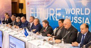 Эксперты: Ялтинский международный экономический форум привлечёт в Крым миллиарды рублей