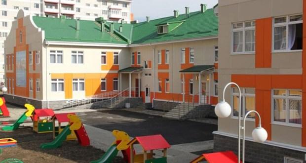 В Севастополе в 2018 году откроют три новых детских сада