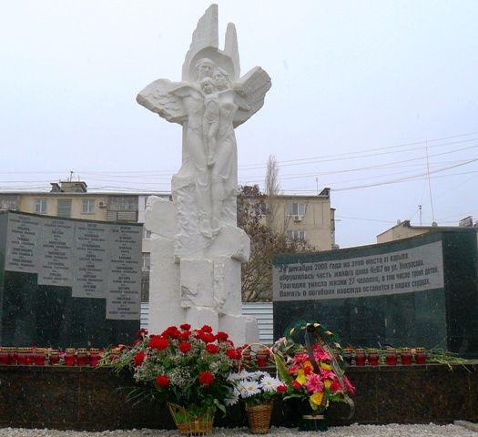 В Евпатории вспоминали трагедию 2008 года: обрушилась пятиэтажка, погибли 27 горожан