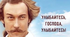 «Крымский юмор» с расписками от американцев не оценили в Союзе журналистов России