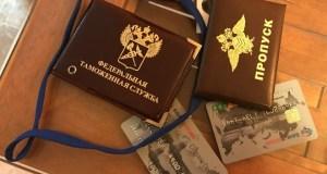 Следком нашел взяточников на Крымской таможне