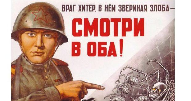 Власти Крыма прогнозируют увеличение числа украинских фейков накануне выборов Президента РФ