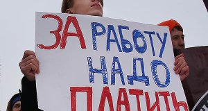 Перед работниками предприятия «Крымжелезобетон» погасили долги по зарплате