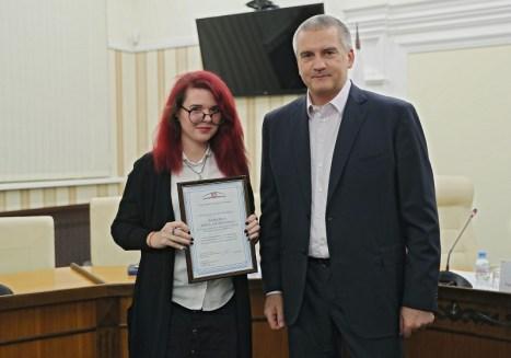 Глава Крыма наградил юных крымских ученых, одаренных детей