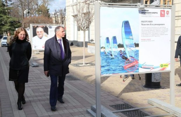 """В Симферополе презентовали выставку """"Легенды крымского спорта"""""""