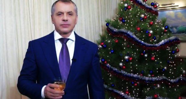 Крымчан поздравляет Председатель Госсовета Республики Крым Владимир Константинов