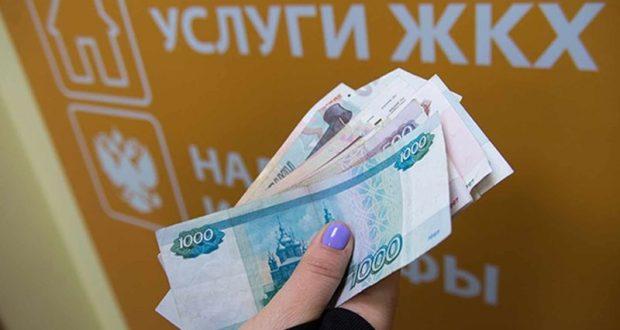 Госдума РФ разрешила повышать коммунальные тарифы в Крыму. Но постепенно