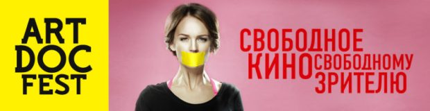«Апофеоз свободы». В Москве «крутят кино» про «героев АТО на Донбассе» и о «жертве-Сенцове»