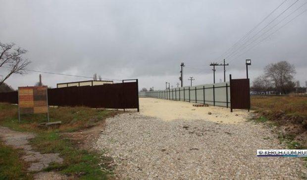 В Керчи заработала штрафплощадка для эвакуированных автомобилей