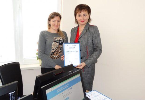 Нотариальная палата города Севастополя провела юридический диктант