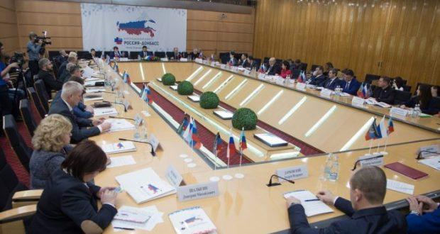 Интеграционный комитет «Россия – Донбасс» в 2018 году расширит географию участников