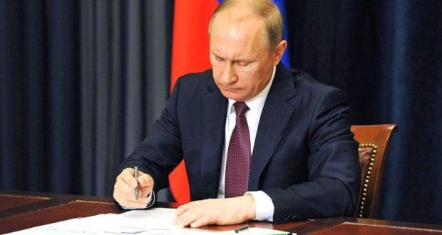 Президент России Владимир Путин подписал два важных для Крыма закона