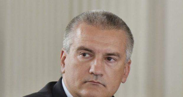 Сергей Аксёнов выступил с серьезным обвинением в адрес одного из крымских ГУПов