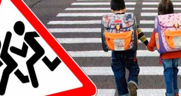 ГИБДД Симферополя обращается к родителям маленьких пешеходов