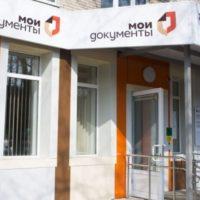 Услуги Пенсионного фонда доступны в 25 центрах и офисах МФЦ Крыма