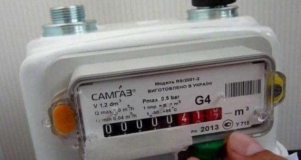 Ещё раз: в Крыму менять исправно работающие газовые счётчики украинского образца необязательно!