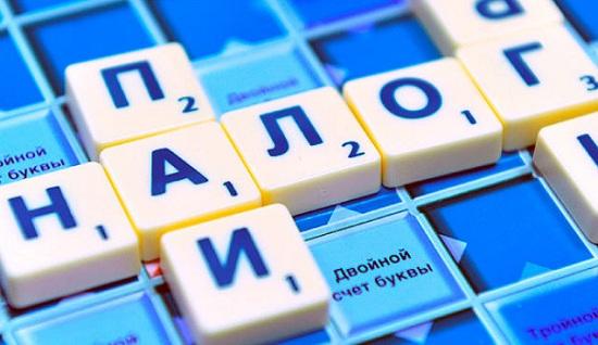 Крымчане еще год не будут платить земельный налог