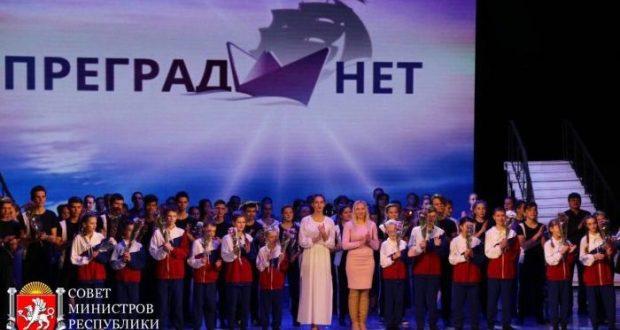 """Премия общественного признания """"ПРЕГРАД НЕТ"""" в Крыму - итоги подведены"""