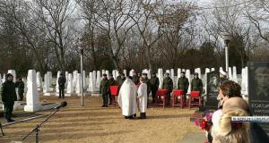 В Керчи захоронены останки воинов, павших в годы Великой Отечественной войны