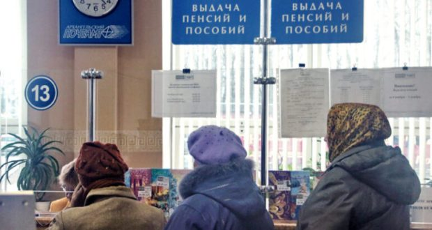Пенсионный фонд России перечислит пенсии до Нового года