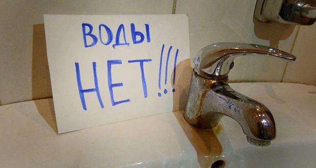Сегодня вечером в симферопольском микрорайоне Марьино на сутки отключат воду