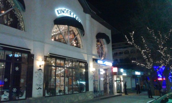 """В Евпатории подвели итоги конкурса на лучшее оформление витрин """"Новогоднее настроение"""""""